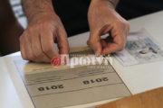 Πανελλαδικές εξετάσεις ημερήσιων Επαγγελματικών Λυκείων: Σχολιασμός θεμάτων από το φροντιστήριο «ΑΛΜΑ»