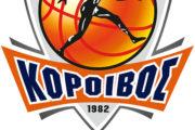 Κόροιβος ΙΕΚ Σμαρνάκη: Την Παρασκευή οι προεγγραφές για τα εισιτήρια διαρκείας
