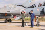 Γιορτάζει σήμερα η Πολεμική Αεροπορία: Εορταστικές εκδηλώσεις στην 117 ΠΜ - Επισκέψεις από σχολεία και πολίτες