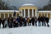 Το γυμνάσιο Γαστούνης ταξίδεψε στην Τσεχία - Συμμετέχει σε δύο ευρωπαϊκά προγράμματα Erasmus+