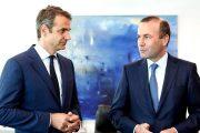 Χριστιανοδημοκράτες «καρφώνουν» ΝΔ: Έχει δηλώσει πως θα αποδεχτεί τη Συμφωνία των Πρεσπών