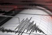 Δυνατός σεισμός 4,7R στην Ηλεία