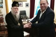 Επίσκεψη του υποψηφίου δημάρχου Ανδραβίδας-Κυλλήνης Διονύση Μάλιαρη στον Σεβασμιότατο Μητροπολίτη Ηλείας κ.κ. Γερμανό