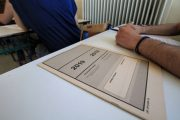 Πανελλήνιες Εξετάσεις: Αυλαία με βατά θέματα στη Βιολογία
