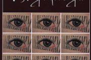 «Τ' Ανθρωπόδεντρα»: Παρουσίαση της ποιητικής συλλογής του Δημήτρη Κορίζη που μόλις κυκλοφόρησε