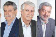Φούντας, Παπαδόπουλος, Ζαχαρόπουλος, Μπούρας και Χριστοφόρου στην ηγετική ομάδα Λυμπέρη