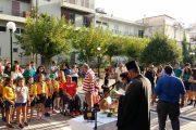 Παιχνίδια με «προσκοπικό» χρώμα στο πάρκο ΣΠΚ - Πραγματοποιήθηκε και ο αγιασμός για τη νέα προσκοπική χρονιά