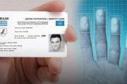 Έρχονται αστυνομικές ταυτότητες «πολυεργαλεία»