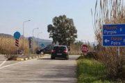 Συμμετοχή ή όχι του Δήμου Ήλιδας στην πανηλειακή απεργία για την Πατρών-Πύργου