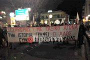 «Κάλπικη προπαγάνδα το νέο ασφαλιστικό»: Κινητοποίηση χθες από τα Σωματεία και κάλεσμα για την απεργία στις 18/2
