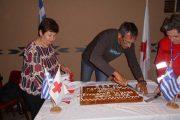 Το Περιφερειακό τμήμα του ΕΕΣ έκοψε την πίτα του - Ανιδιοτελής προσφορά στο συνάνθρωπο