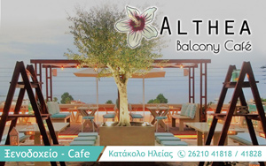 althea-apartments-ad5