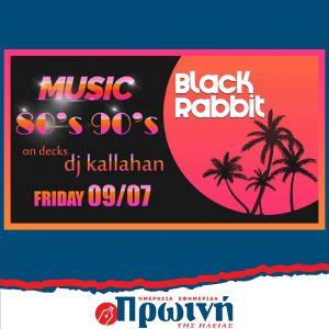 black_rabbit-music
