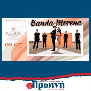 banda_morena-Agora