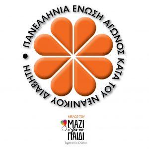 PEAND_logo
