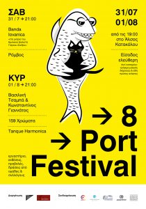 8o-port-festival